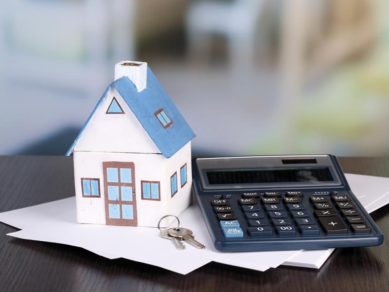 Ипотека. Глоссарий общих терминов, используемых в процессе ипотеки
