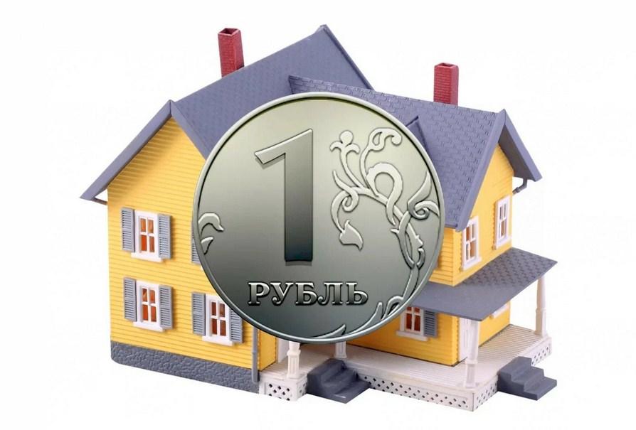 Как правильно оценить свою недвижимость без риэлтора