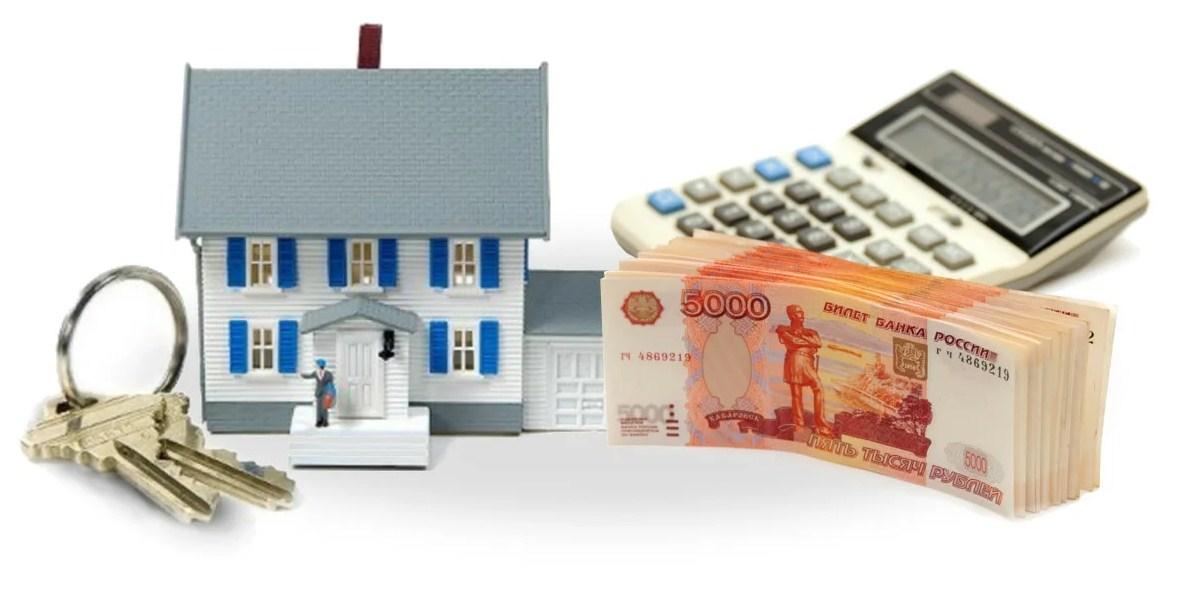 Как освободить недвижимость из залога?