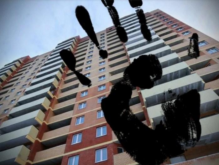 Как не купить криминальную недвижимость?