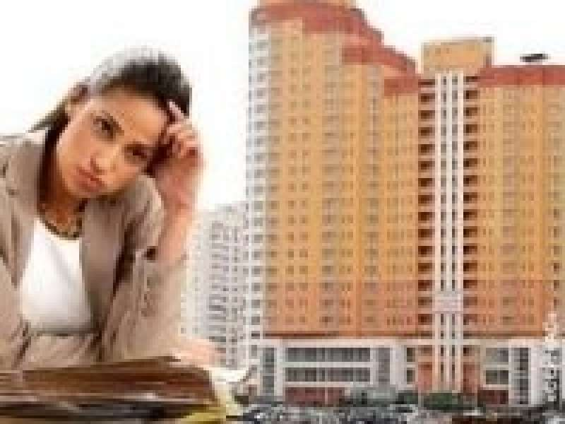 Что делать если купили недвижимость с долгами?