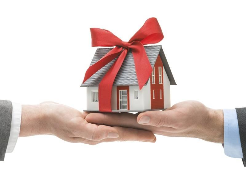 Какую недвижимость лучше не дарить?