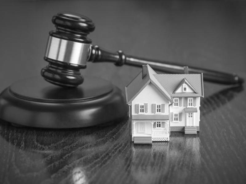 Недвижимость по наследству с долгами