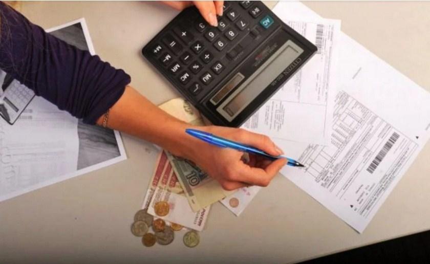 Как разделить оплату жилья между собственниками ?