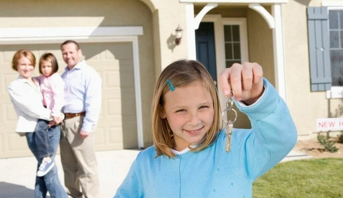 Как оформить собственность на недвижимое имущество на несовершеннолетнего?