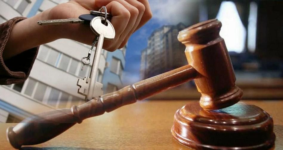 Риск покупки недвижимости, которое перешло по завещанию или договору ренты