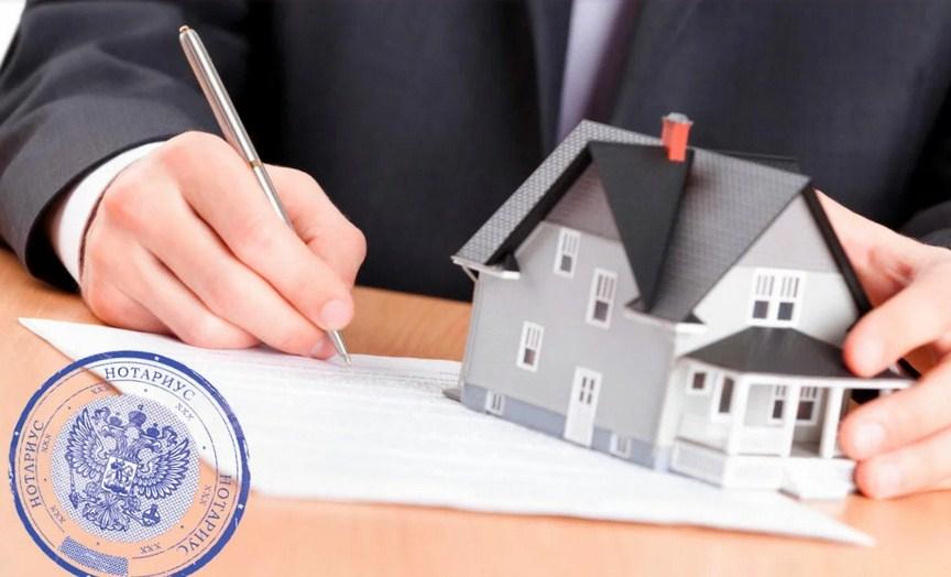 Стоит ли при сделке с недвижимостью обращаться к нотариусу?